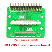 LVDS to LVDS 51P double 810 general transfer board, change screen, repair board, switch board, left and right power supply switc