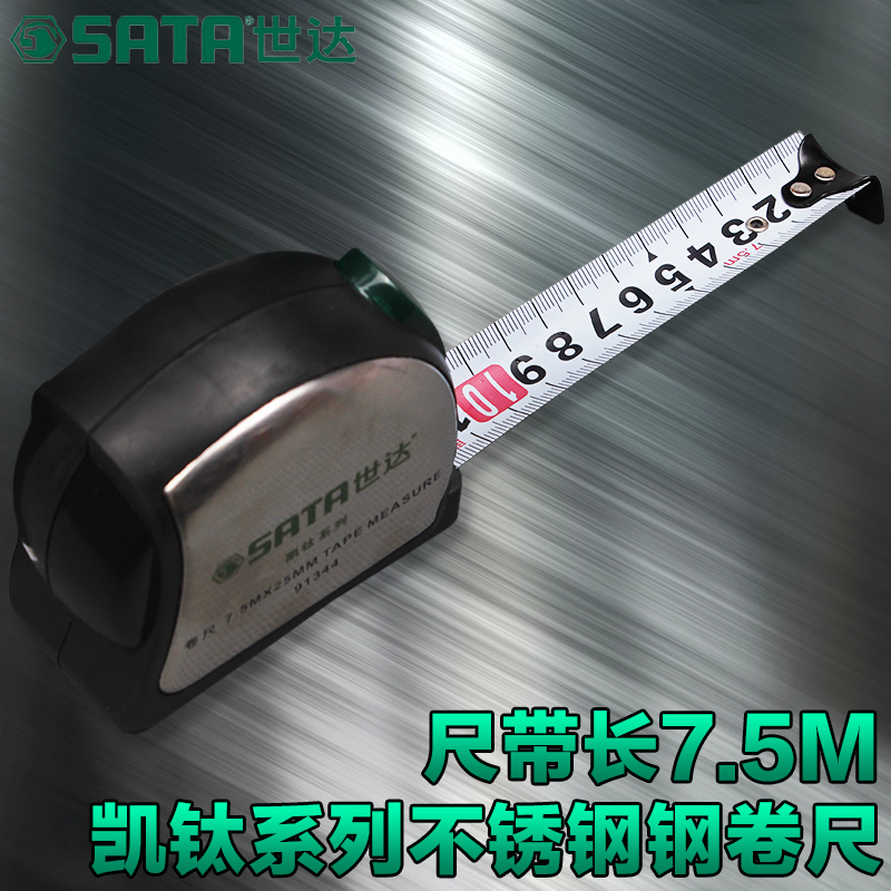 US $39 9  World of tools ruler Chemtech stainless steel tape measure meter  stick 3 5 m 5 m 7 5 m ruler 91341-in Locksmith Supplies from Tools on