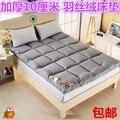 Plumas de terciopelo grueso 10 cm tatami plegable colchón Suave colchón caliente