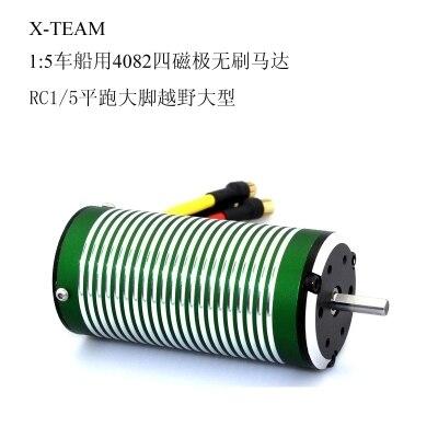 X-TEAM XTI-4082 moteur Brushless 4 pôles pour 1/5 RC Buggy sur route monstre camion 900mm-1500mm bateau