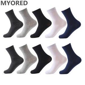 Image 1 - MYORED 10 пар/лот, мужские хлопковые носки, короткие, роскошные брендовые Классические однотонные носки для мужчин, деловое Повседневное платье, носки