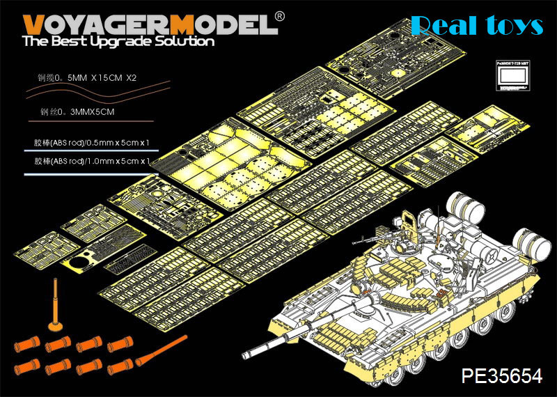 Voyager MODEL 1 35 PE35654 Modern Russian T 80BV MBT smoke discharger include For TRUMPETER 05566