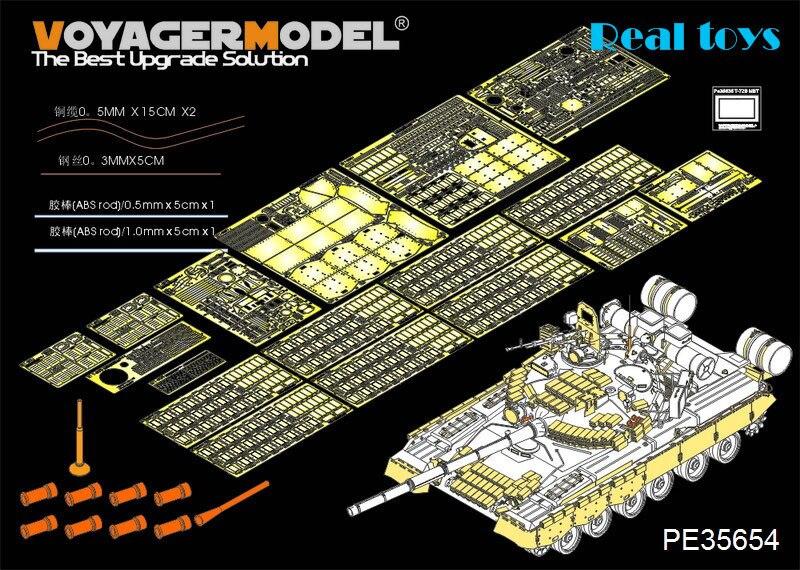Voyager model 1/35 PE35654 moderne russische T 80BV mbt (rook ontlader omvatten) (voor trumpeter 05566) van-in Modelbouwen Kits van Speelgoed & Hobbies op  Groep 1