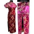 Borgonha das Mulheres Chinesas de Cetim de Poliéster Qipao Longo Cheong-sam-sam Vestido Dragão Phenix S M L XL XXL XXXL 4XL 5XL 6XL J3092