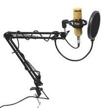 Профессиональный BM800 микрофон для караоке конденсаторный комплекты микрофона проводной микрофон для компьютера микрофон для аудио вокальной записи