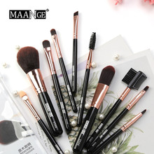 10PCS Cosmetic Wooden Eyebrow Eyeshadow Powder Foundation Brushes Makeup Blending Beauty Make Up Brush