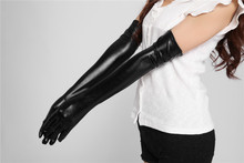 Black Exotic Sexy Elbow Gloves for Crossdressers & Shemales