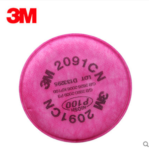 Image 3 - 10cs=5 packs 3M 2091 particulate filter P100 for 6000, 7000 series respirator