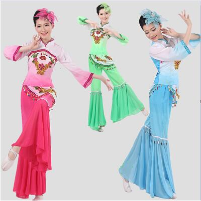 (0156) Yangko Dance Clothing Square Costumes Fan Drum Dance Costume National Square Dance Women Wear