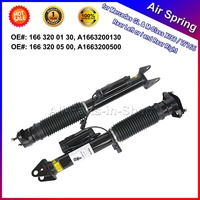 FREE SHIPPING 1 X Pair Rear Left Right Air Suspension Shock Absorber With ADS For