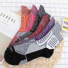 1 Pair Man Socks Basketball Long Thickening Towel Bottom Cotton Outdoors Run Sport Korea Japanese Funny Female Comfortable