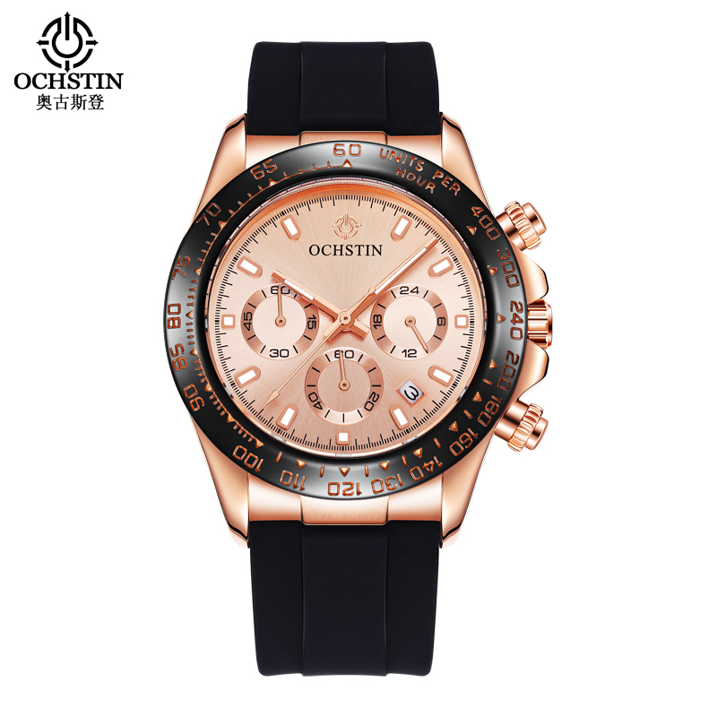 relogio masculino OCHSTIN Men's Watches Top Brand Luxury Fashion Business Quartz Watch Men Sport Silicone Waterproof Wristwatch 2017 new top fashion time limited relogio masculino mans watches sale sport watch blacl waterproof case quartz man wristwatches