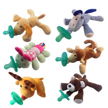 Baby Plush Toy Pacifier Newborn Infant Cartoon Dummy Nipple Soother Silicone Pacifier YJS Dropship cute newborn silicone funny baby pacifier clips chain animal pacifiers with plush toy soother nipple dog monkey worm anz01