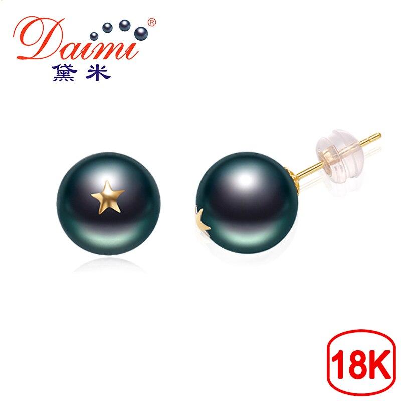DAIMI Stylish 18K Yellow Gold Star with 10 11mm Black Tahitian Pearl Earrings Career Jewelry