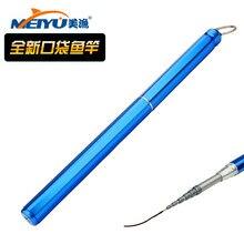 EMMROD New Pocket Rod Portable Carbon 1.4m Fishing Ultrashort Pen Type Hand Pole Streams S2 Free Shipping