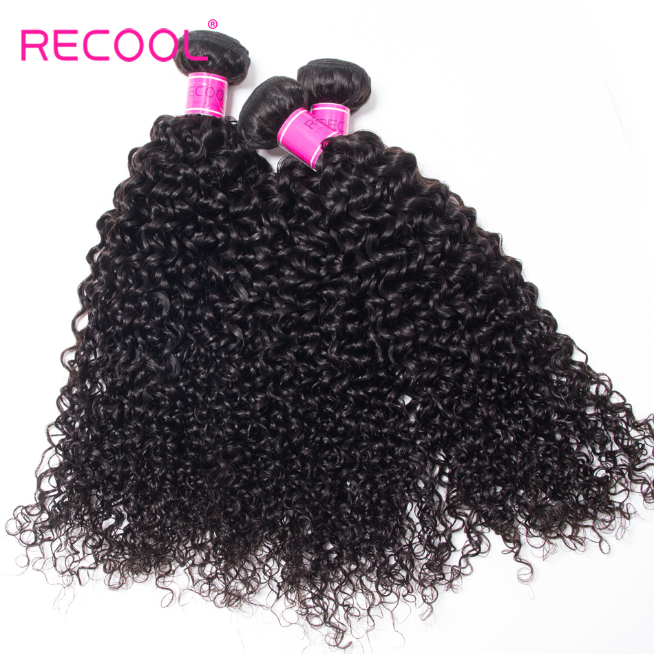 RECOOL-curly-4
