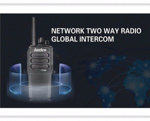Image 2 - GPS police equipment android radio walkie talkie 50km GSM WCDMA SIM Card 3G professional walkie talkie with CE FCC certificate