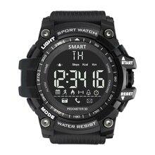 Kalulu 505 Sport Smart Watch Professional Waterproof 5ATM Passometer Bluetooth Smart Bracelet Ultra-long Standby RS232