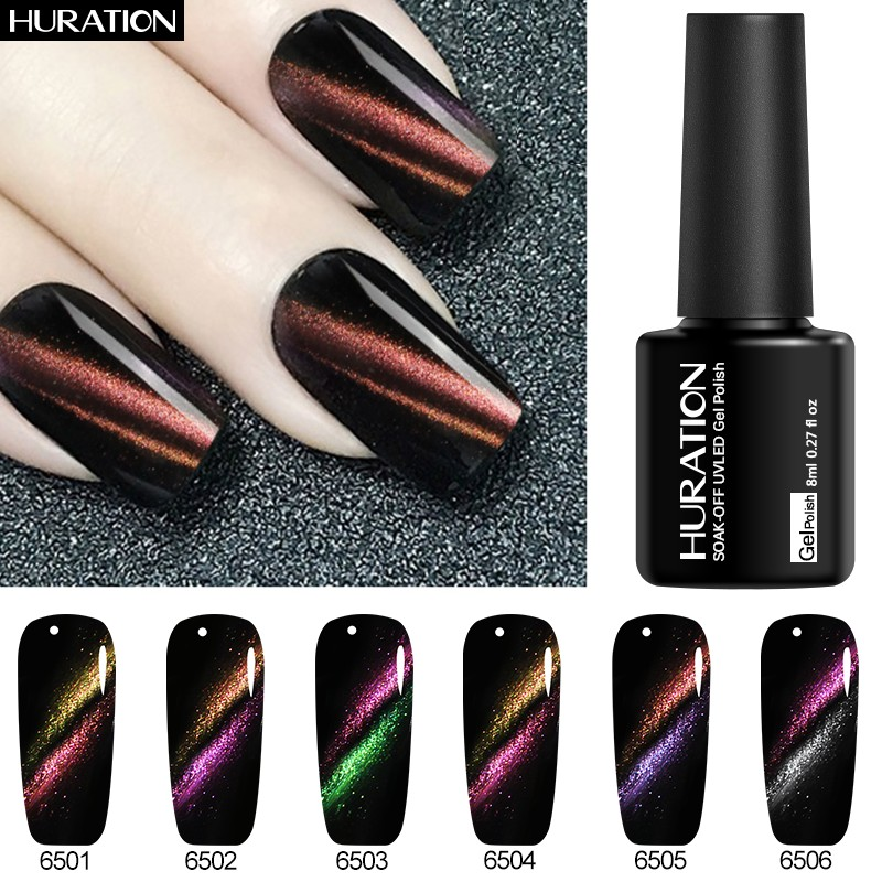Huration Shining Magnet 5D Cat Eyes Gel Nail