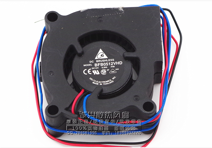 Free Delivery.BFB0512VHD-F00 5020 12V 0.28A 5CM / cm turbo fan blower free shipping power logic plb05020s24m 5020 50mm 5cm dc 24v 0 14a inverter fan 5cm 50 50 20mm blower turbo