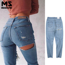 Mooishe Spring Fashion Women Jeans High Waist Loose Hole Washed Jeans Pencil Pants Trousers