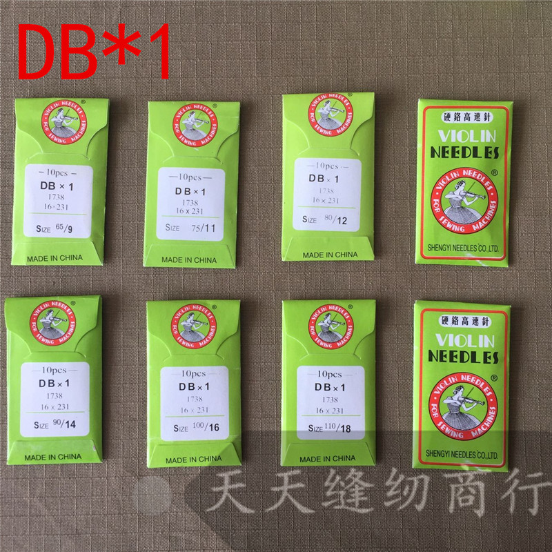 100 PCS DB*1 good quality Industrial Sewing machine needles use in JUKI DDL 555 SINGER BROTHER etc.|sewing machine needles|machine needles|industrial sewing machine needles - title=