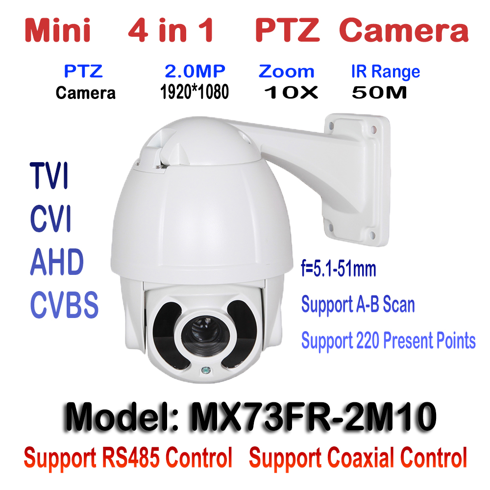 2MP 1080P Surveillance PTZ IR Speed Dome Camera 10X Optical Zoom CVI AHD TVI CVBS OSD Menu Transfer HD Coaxial Control/RS485 ccdcam 4in1 ahd cvi tvi cvbs 2mp bullet cctv ptz camera 1080p 4x 10x optical zoom outdoor weatherproof night vision ir 30m