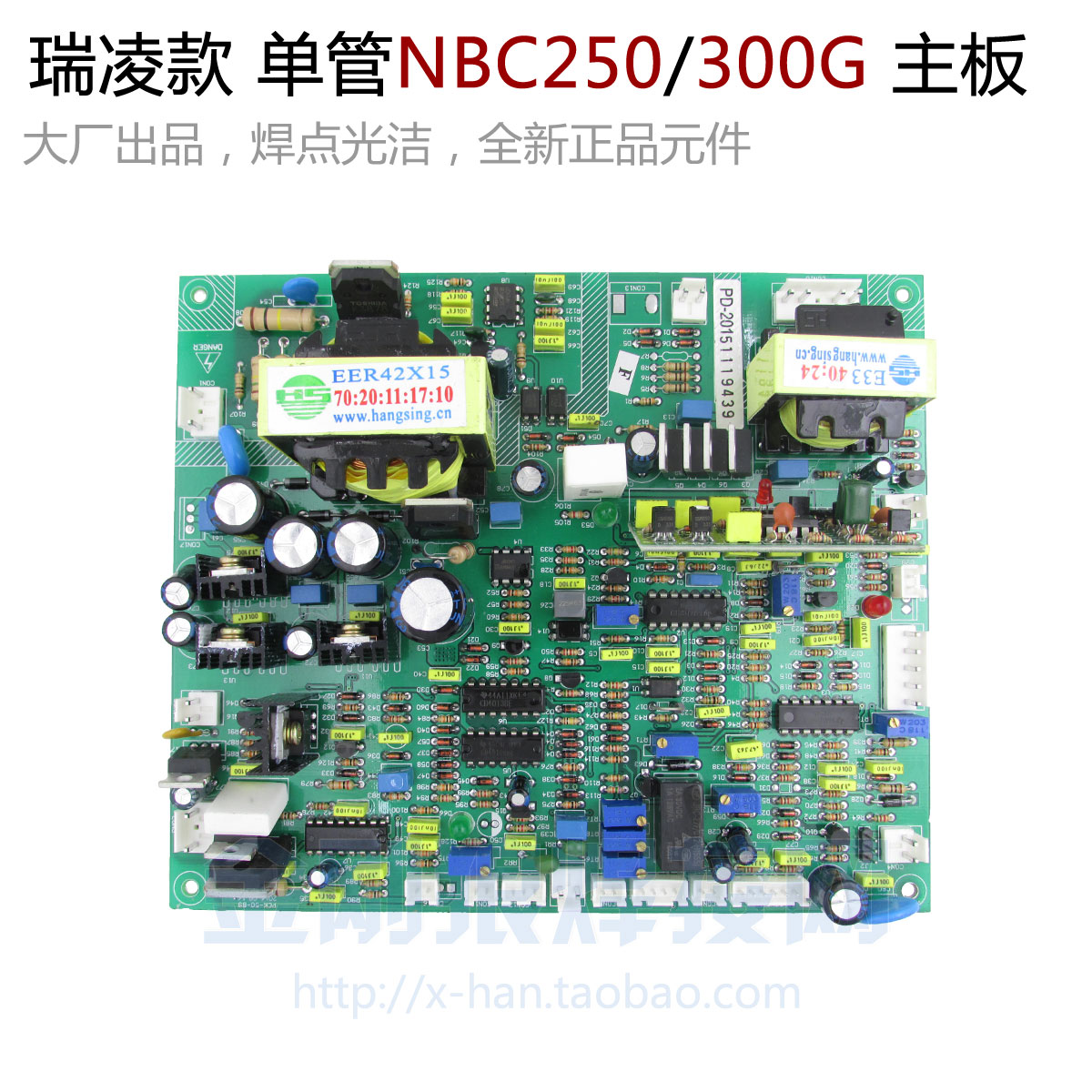 все цены на Single Pipe IGBT NBC250G 300G Carbon Dioxide Gas Shielded Welding Motherboard Circuit Board онлайн