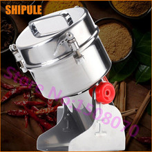 SHIPULE 2000g kitchen commercial food grinder machine swing grain herb bean rice electric grinder machine
