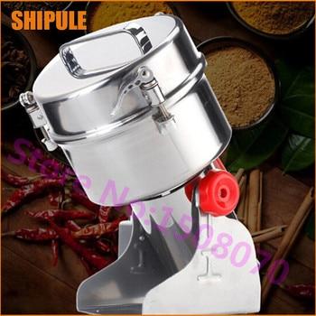 SHIPULE 2000g kitchen commercial food grinder machine swing grain herb bean rice electric grinder machine rice husking machine rice husker bean crusher corn milling machine corn grinder