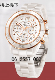6ad57faeb New Titus watch 06 2557 ceramic ladies watch-in Women's Watches from ...