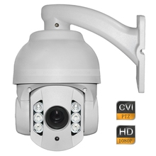 4″ 2MP 1080P HD CVI High Speed Dome PTZ Camera 5-50mm 10x Zoom Lens Wall Mount