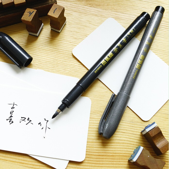 Zebra brush pen chinese japanese calligraphy set