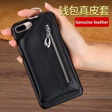 Genuine leather 7plus case zipper bag cards holder 2 in one wallet phone cases for iphone 6 6s 7 plus back cover mobile capa
