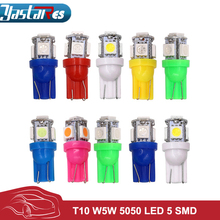 цена на 10X T10 5SMD DC 12V 1W 5050 5 SMD 192 168 194 W5W white/blue/red/green/yellow/pink Xenon LED Side Light Wedge Bulb Lamp For Car