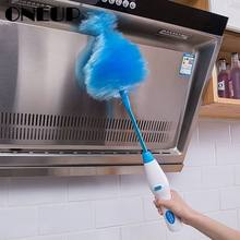 ONEUP Adjustable Electric Feather Duster Dirt Dust Brush Vacuum Cleaner Blinds Furniture Window Bookshelf Cleaning Tool Brush(China)