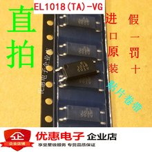 New original EL1018(TA)-VG EL1018 1018 SOP4 in stock(China)