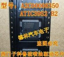 A2C00008350 ATIC39S2B2 ATIC39S2 B2 100% Novo e original
