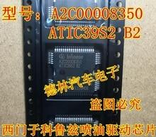 A2C00008350 ATIC39S2B2 ATIC39S2 B2 100%