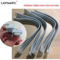 Lapsaipc Interface Cable miner Connect date cable For Antminer S9 S7 T9 V9 L3+machine communication Spacing 2.0mm * 155mm