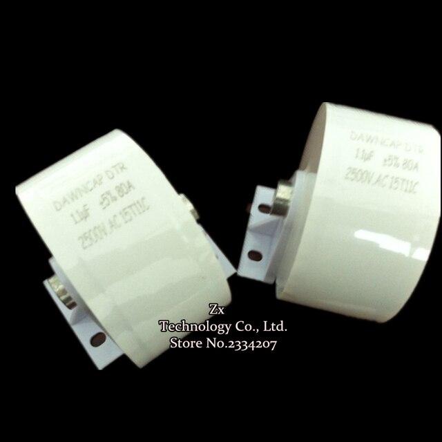 1.0 МКФ/1.1 МКФ 2500VAC 3000В 80A резонансный конденсатор Высокого напряжения поглощения конденсатор