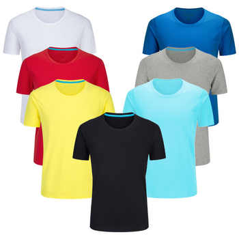 Fashion men's T shirt Top quality for summer - DISCOUNT ITEM  0% OFF All Category