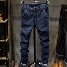 2017 Solid color men jeans casual fashion  N13X
