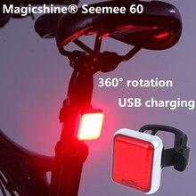 Magicshine USB перезаряжаемая велосипедная задняя велосипедная фара светодиодный фонарь Водонепроницаемый MTB дорожный велосипед умный задний фонарь для