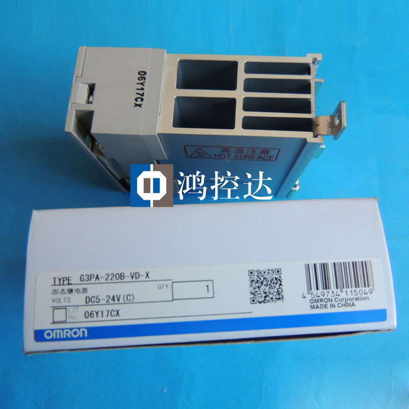 New original solid state relay G3PA-220B-VD-X DC5-24VNew original solid state relay G3PA-220B-VD-X DC5-24V