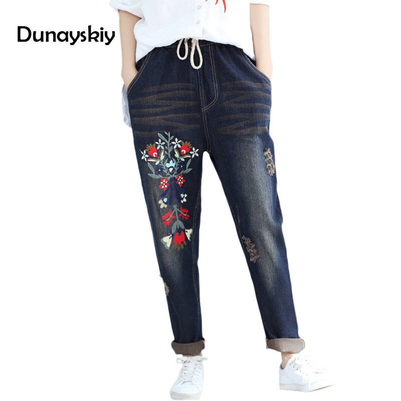Loose Embroidery Jeans Woman Casual Harem Pants Elastic Mid Waist Trousers Full length Plus Size Ripped Jean Trouser Students lace embroidery jeans ripped hole straight harem pants women ankle length pants fashion high waist loose plus size pencil pants