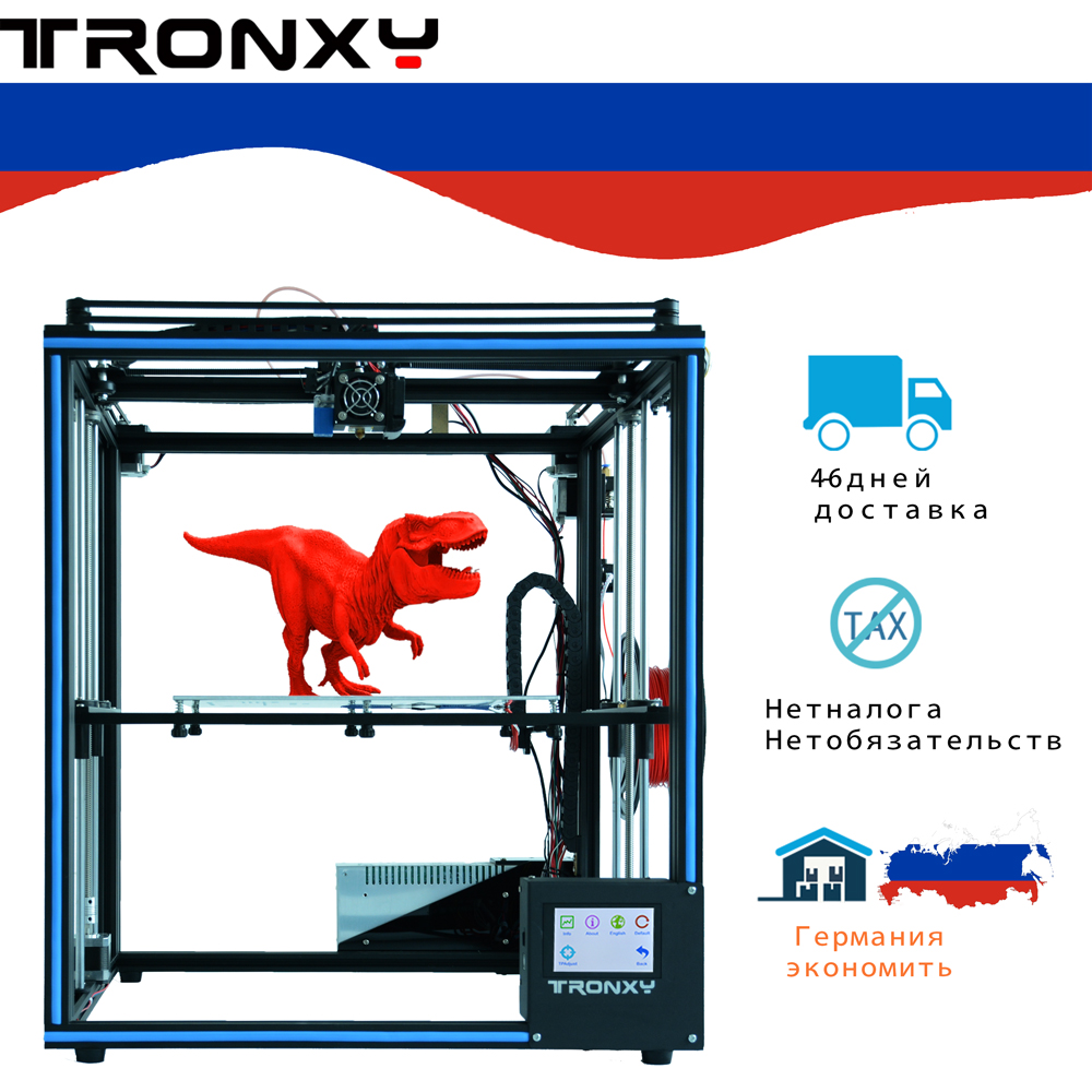 2019 Newest design Tronxy High Precision X5SA with touch screen Auto level DIY 3d Printer kit Full metal Large printing size image