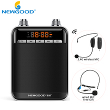 Портативный профессиональный 2.4 г беспроводной усилитель голоса мегафон усилитель динамик беспроводной микрофон, fm-радио MP3 игры