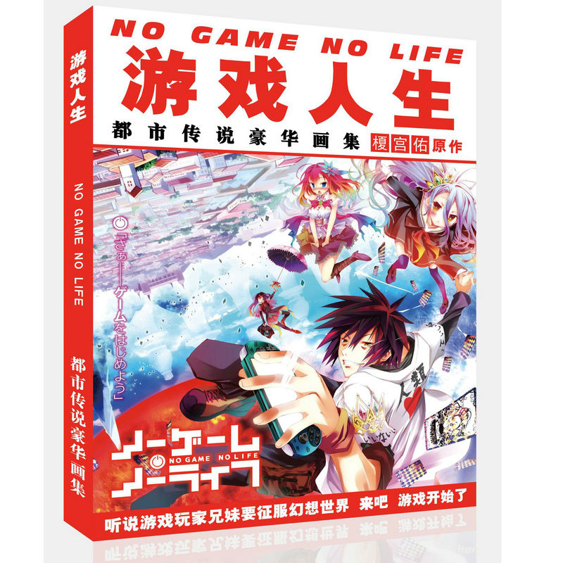 NO GAME NO LIFE Collection Colorful Art Book Limited Edition Collector's Edition Picture Album Paintings Anime Photo Album