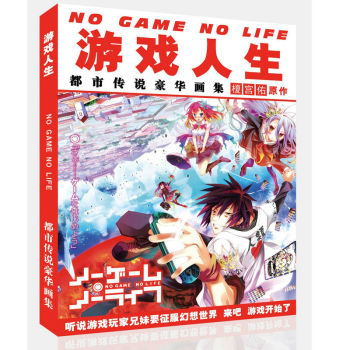 NO GAME NO LIFE Collection Colorful Art book Limited Edition Collector's Edition Picture Album Paintings Anime Photo Album hatsune miku collection colorful art book limited edition collector s edition picture album paintings anime photo album